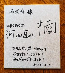 IMG_6118